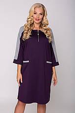 Фиолетовое комфортное платье большое Жаклин, фото 3