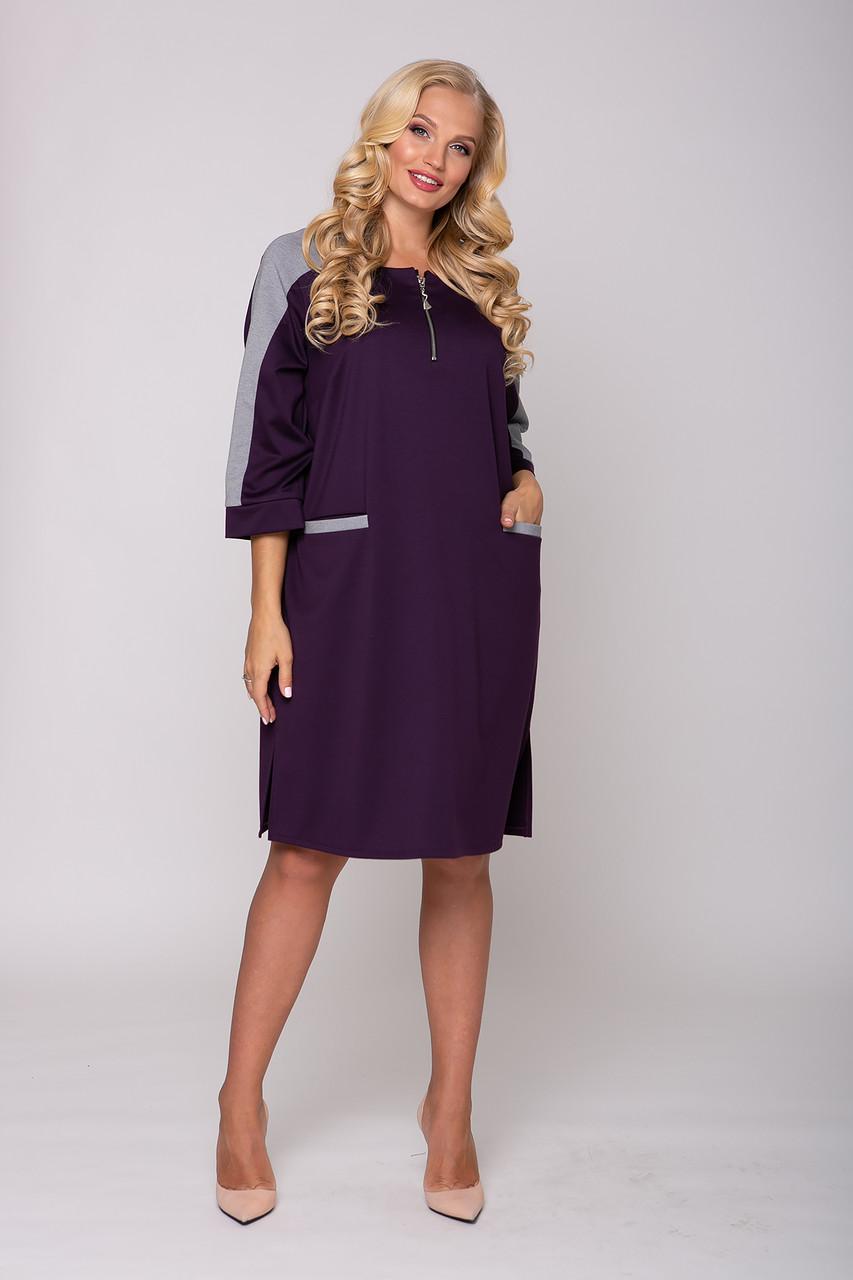 Фиолетовое комфортное платье большое Жаклин