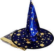 Костюм Волшебник (синий) 040316-264