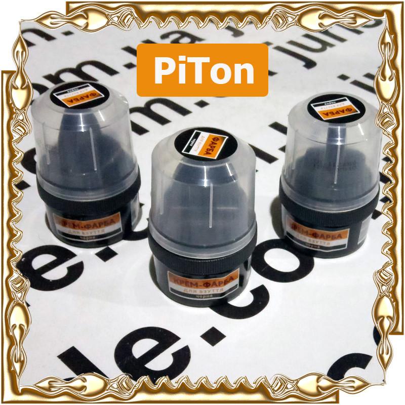 Крем-краска для обуви Piton (питон) 60 мл.