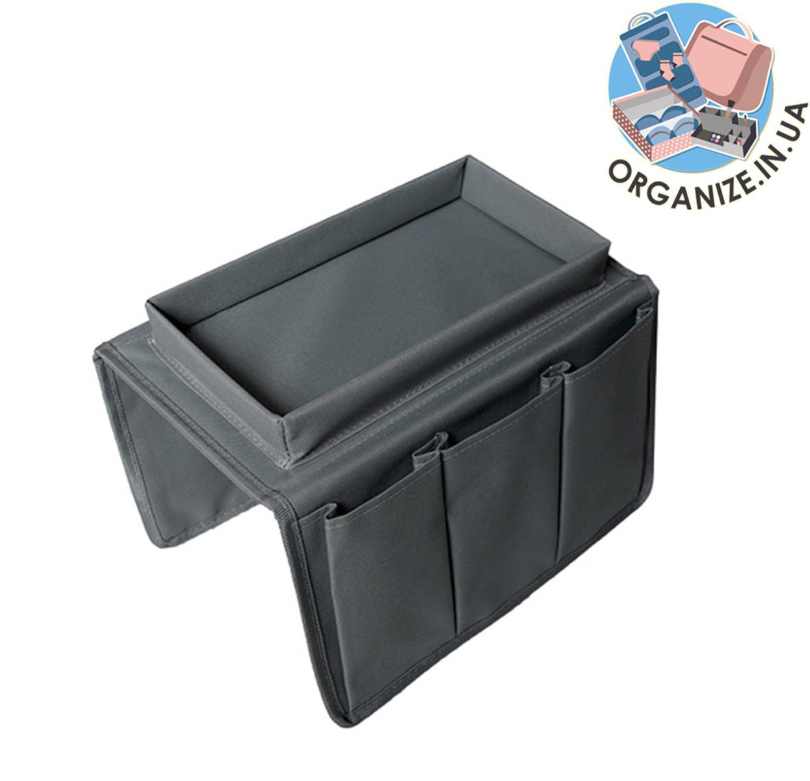 Органайзер-накидка на подлокотник дивана/для пультов ORGANIZE