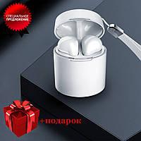 Навушники бездротові безпроводні наушники блюз bluetooth 5.0 Wi-pods X10 зарядний кейс кращі за Air Pods білі