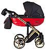 Детская универсальная коляска 2 в 1 Adamex Chantal C3-A, фото 6