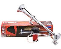 Сигнал звуковой  воздушный 1 тр. Еlephant металл 12V/450mm (хром) (Vitol)