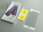 Защитное стекло 5D для Meizu M5 note белое