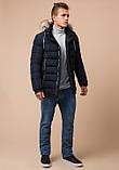 Braggart Aggressive 20128 | Мужская зимняя куртка темно-синяя, фото 3