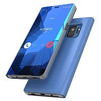 Зеркальный чехол-книжка-подставка для Huawei P Smart 2019 Синий