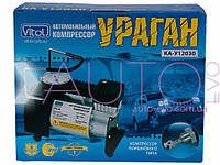 "Компрессор ""Ураган"" КА-У12030 100psi/14Amp/37л/прикур.+переходник, фото 1"