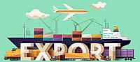 Экспорт продукции сельского хозяйства, порядок экспорта товаров