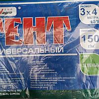 Тент полипропиленовый 3х4 150 г/м2