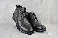 Мужские ботинки кожаные зимние черные Vivaro 455, фото 1