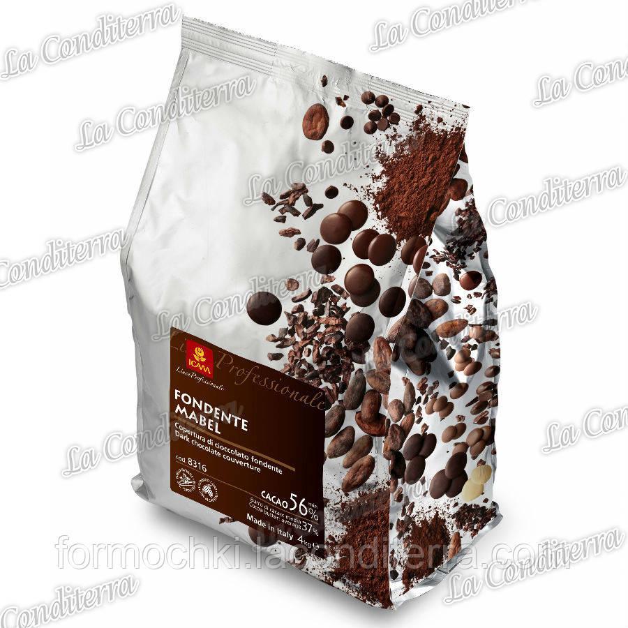 Чорний шоколад в монетах 56% ICAM (15 кг)