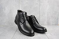 Ботинки мужские Vivaro 620 черные (натуральная кожа, зима), фото 1