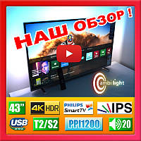 Телевизор Philips 43PUS6754 (4K UHD, Smart TV, Ambilight 3, PPI 1200, IPS, HDR10+, T2, S2, Dolby Atmos 20Вт)