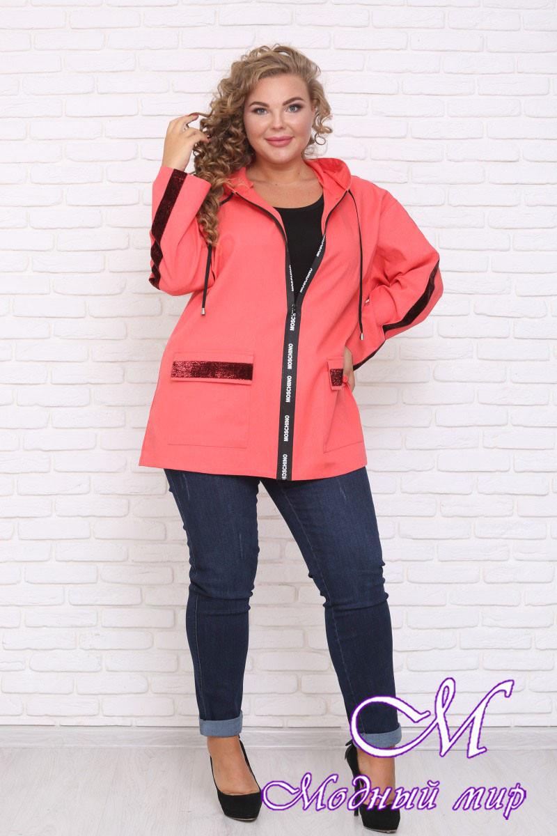 Легкая женская куртка большого размера (р. 42-90) арт. Мичиган
