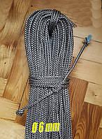 Полипропиленовый трос для поискового магнита 6мм , 300кг на разрыв, 20 метров