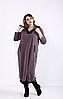 Плаття довге жіноче демісезонне, з 42 по 74 розмір