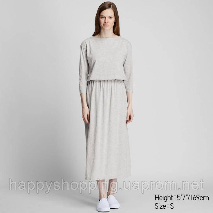Женское серое миди платье со встроенным бра популярного японского бренда Uniqlo (Размеры- S,M)