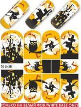 """Слайдер-дизайн MILV """"Хеллоуин"""" для ногтей N 506 (водные наклейки)"""