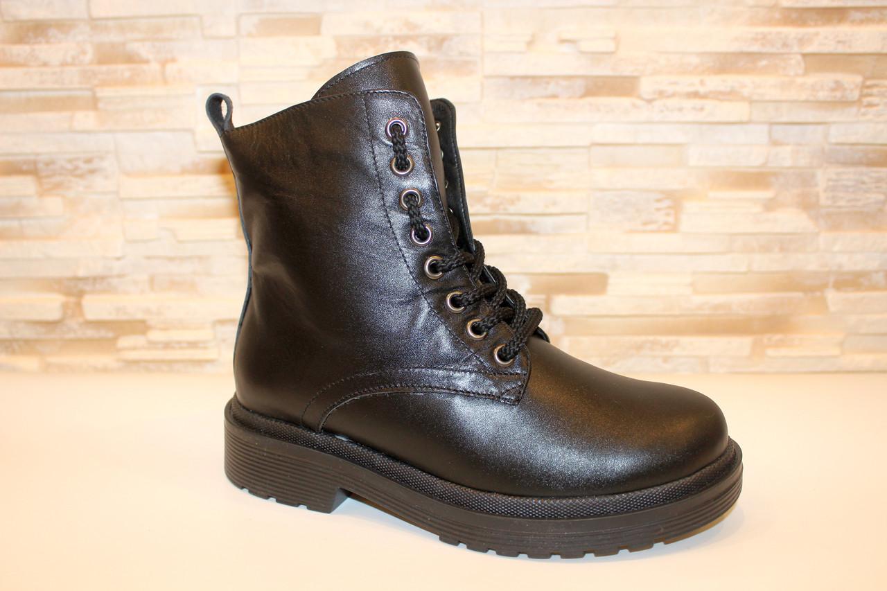 Ботинки женские зимние черные натуральная кожа С818