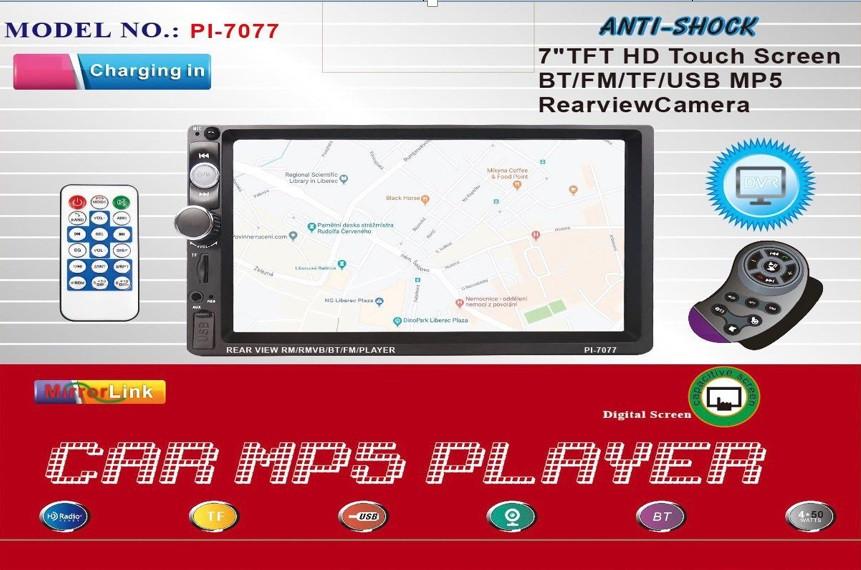 Автомагнитола  2Din PI-7077 7'' Bluetooth, USB
