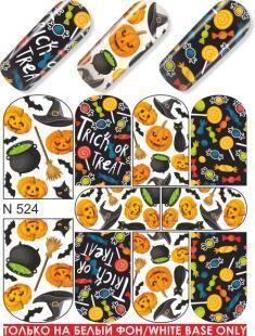 """Слайдер-дизайн MILV """"Хеллоуин"""" для ногтей N 524 (водные наклейки)"""
