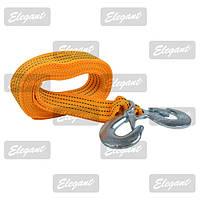 Трос буксировочный Elegant 3Т 4М*47ММ с крюками желтый (Крюк)