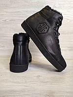 Мужские ботинки высокие зимние Philipp Plein черные кожаные матовые