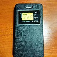 Чехол книжка на Lenovo S60 черный защитный чехол для мобильного телефона.