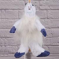 """Мягкая игрушка Доргл, плюшевый снежный человек Dorgle, игрушки из """"Смолфут"""", """"SmallFoot"""""""
