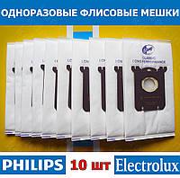 10 шт. Одноразовые мешки для пылесоса Philips S-bag, Electrolux. S-bag пылесборник Филипс, Электролюкс
