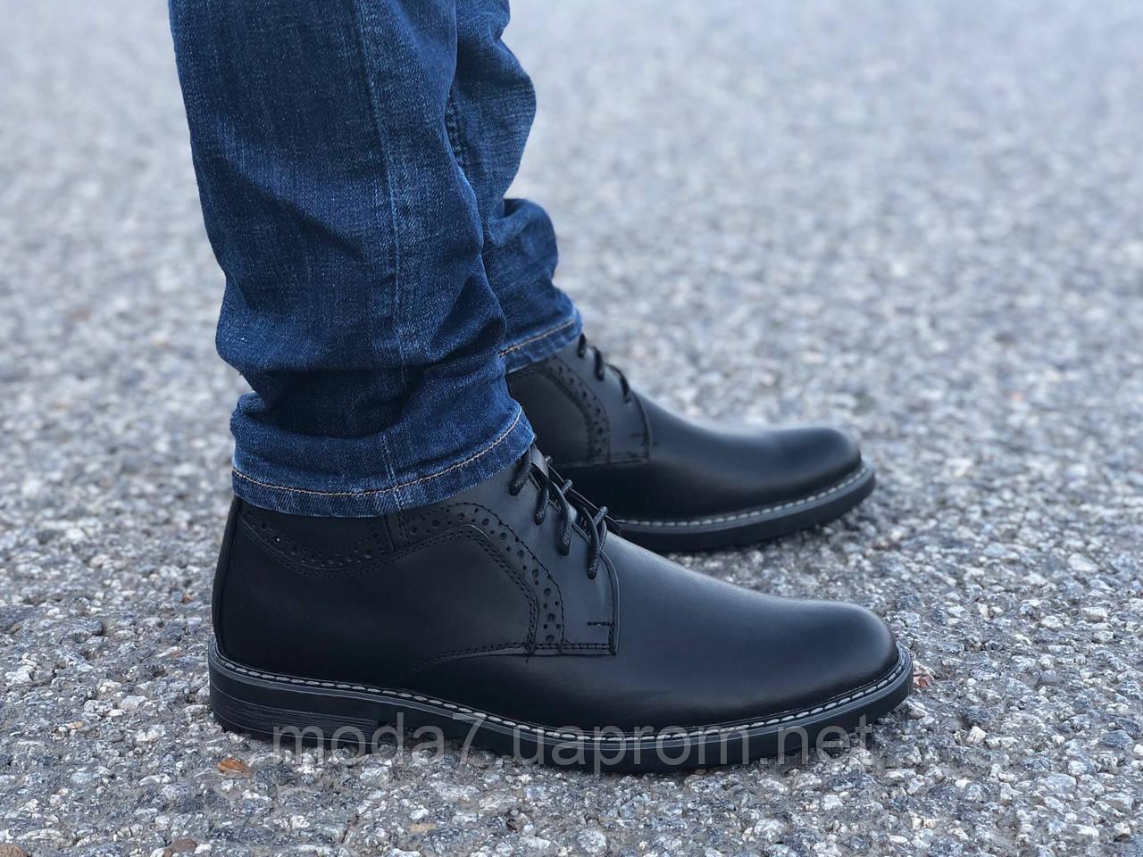 Ботинки зимние мужские черные Botus нат. кожа