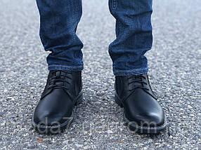 Ботинки зимние мужские черные Botus нат. кожа, фото 2