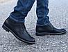 Ботинки зимние мужские черные Botus нат. кожа, фото 3