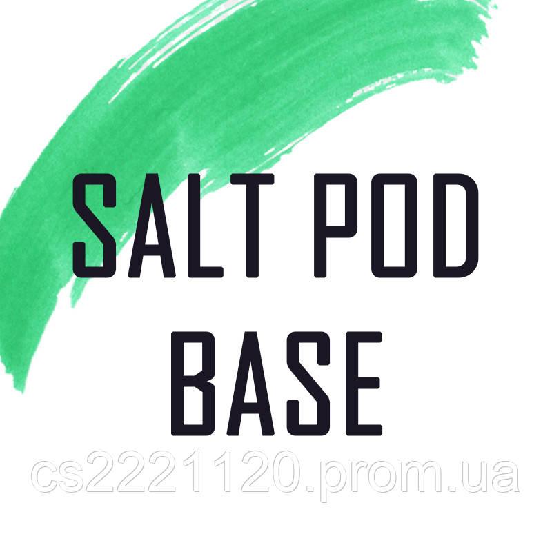 Salt POD Base 30 мг\мл