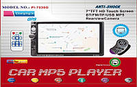 Автомагнитола 2Din Pioneer PI-7030G экран 7'' Bluetooth, USB с навигатором GPS