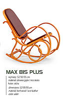 Кресло-качалка MAX BIS PLUS