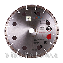Круг алмазный отрезной 1A1RSS/C3-H 230x2,6/1,8x10x22,23-16 CHH 230/22,23 RM-W Smart