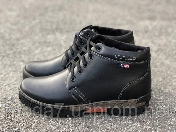 Мужские зимние ботинки NORMAN реплика, фото 2