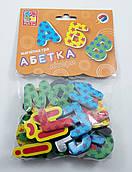 Магнітна гра «Абетка», Vladi Toys