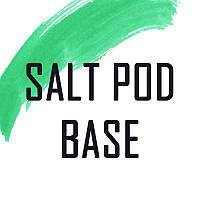 Salt POD Base 50 мг\мл