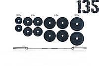 Штанга олимпийская 135 кг с грифом 2.2 метра, фото 1