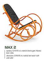 Кресло-качалка MAX 2