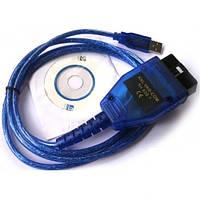 Автосканер VAG COM KKL USB адаптер (VAG 409.1 FT232RL) (Диагностика ВАЗ, старые VW/Seat/Audi/Skoda)