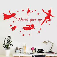 """Наклейка на стену, виниловые наклейки в магазин """" Never give up"""" (лист 60*22см)"""