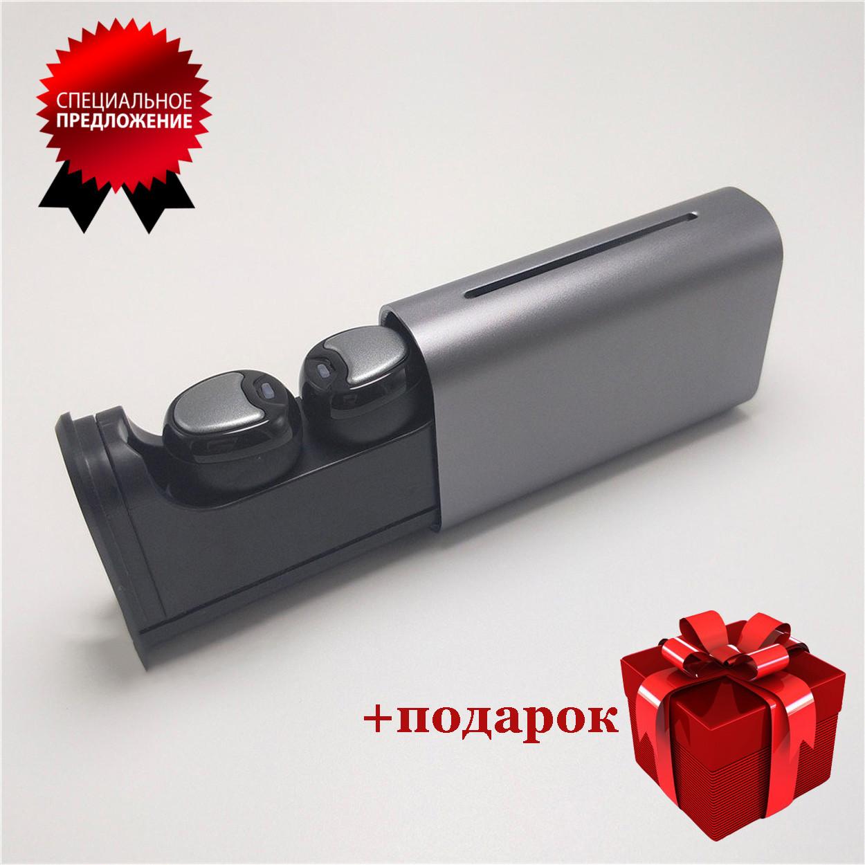 Беспроводные наушники блютуз гарнитура Bluetooth наушники 5.0 Wi-pods G1 ОРИГИНАЛ  с кейсом Power Bank
