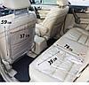Защита на спинку сиденья в машину + на сидушку (серый), фото 4