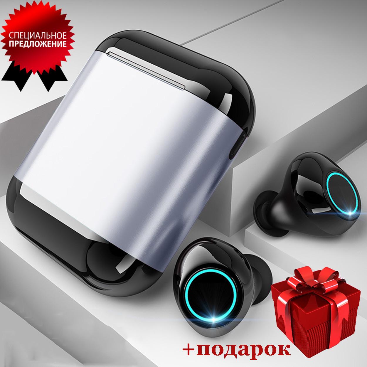 Wi-pods S7 Bluetooth наушники беспроводные водонепроницаемые с зарядным чехлом-кейсом. Металлик Оригинал