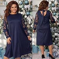 """Нарядное комбинированное платье-трапеция """"Габриэлла"""" с длинным рукавом (большие размеры)"""
