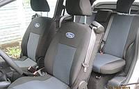 Авточехлы Ford Fusion с 2015 (USA) Американка